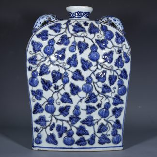 blue and white flask